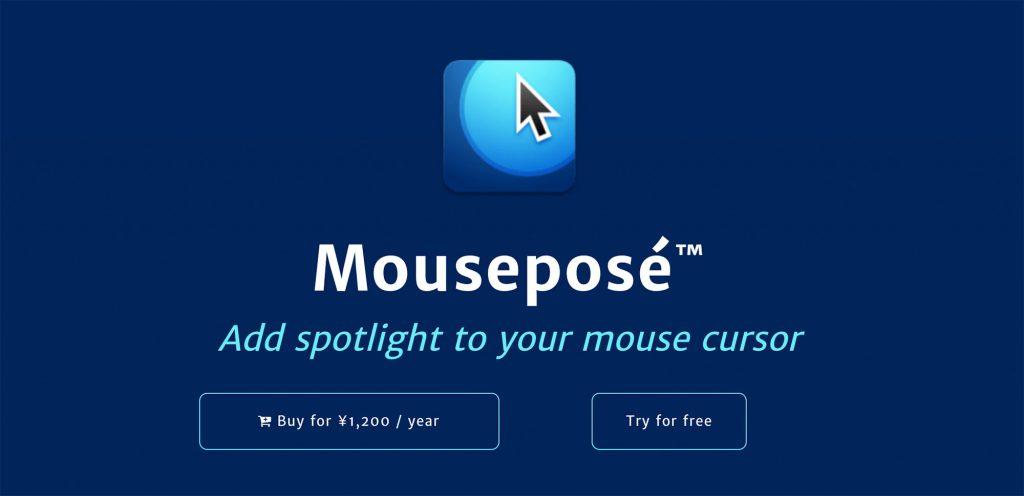 カーソルのハイライト表示やキーストローク表示ができる「Mouseposé 4」