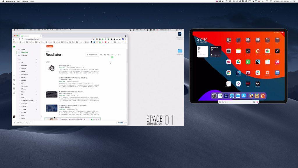 Apple Siliconに対応したReflector 4がリリース